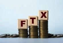 $420M सीरीज B-1 फंडिंग राउंड के समापन के बाद FTX का मूल्य $25B है