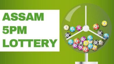 Afternoon Lottery Sambad Result 22.10.2021: Assam Lottery Results Today 5 PM