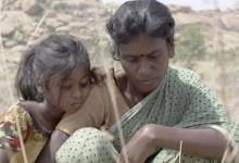 तमिल फिल्म कूझंगल ने सरदार उधम और शेरनी को पछाड़कर ऑस्कर 2022 के लिए भारत की आधिकारिक प्रविष्टि बन गई