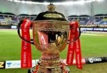 ब्रेकिंग: बीसीसीआई ने आईपीएल की दो नई टीमों की घोषणा की