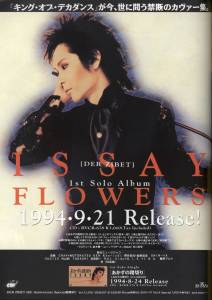 Ad for ISSAY's solo album, FLOWERS