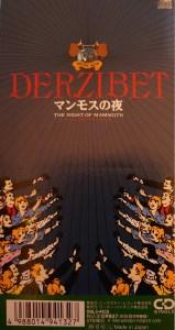Single cover of Mammoth no Yoru, Der Zibet