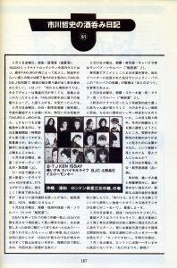 OtH_1995-09_13