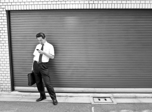 neuromancer-salaryman