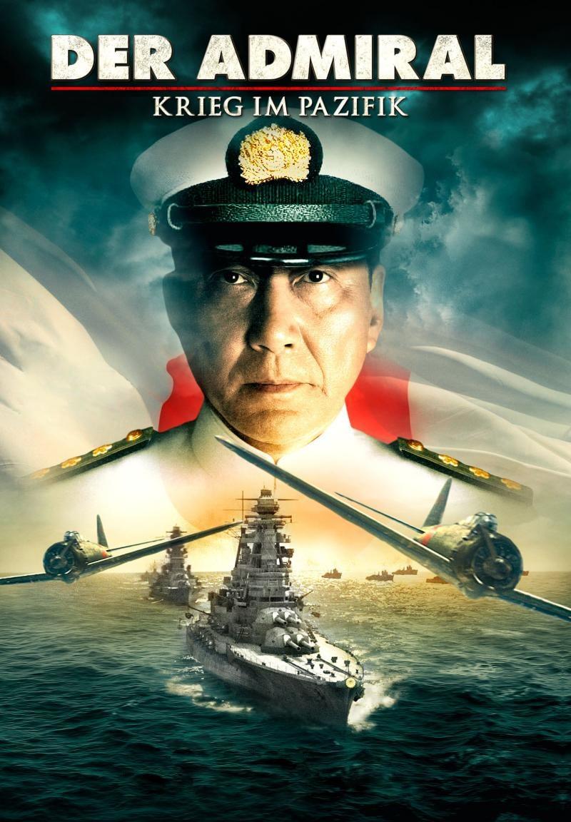 연합함대 사령장관 야마구치 이소로쿠 (山本 五十六)