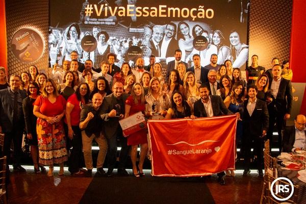 CNseg realiza 9º Prêmio Antonio Carlos de Almeida Braga de Inovação em Seguros