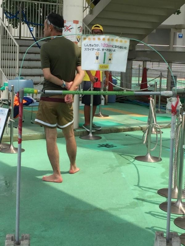 富士宮市民プール