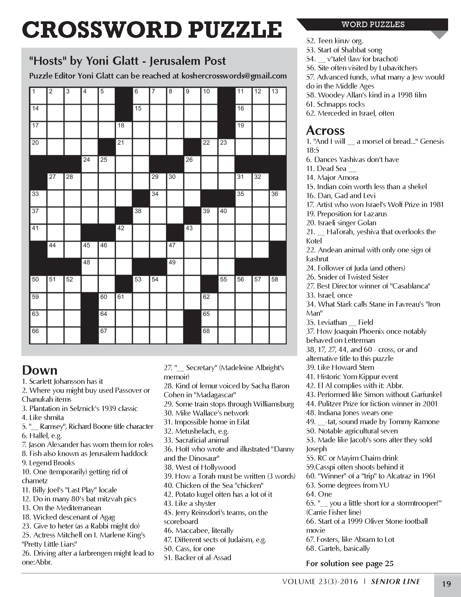 Crossword Puzzle To Test Your Vocabulary Skills