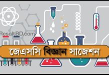 JSC Science Suggestion
