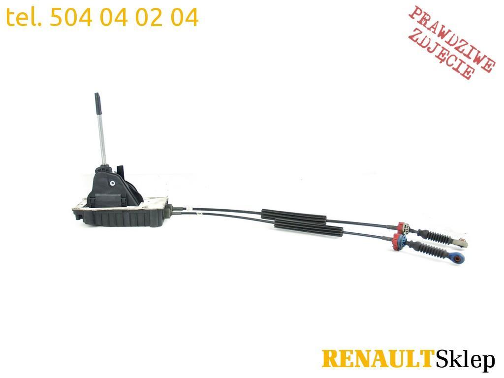 LINKI MEGANE II 8200396 8200105010 8200905267 RENAULT