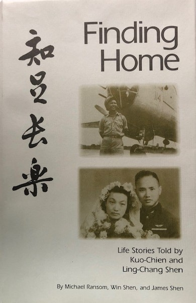 book cover finding home memoir editing life stories personal story