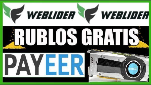 WebLider Ganar rublos