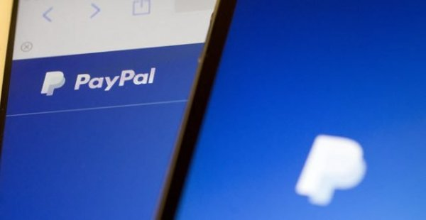 PayPal Transacciones