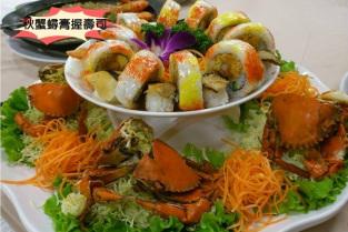 尚青的產品 - 海口現撈海鮮餐廳
