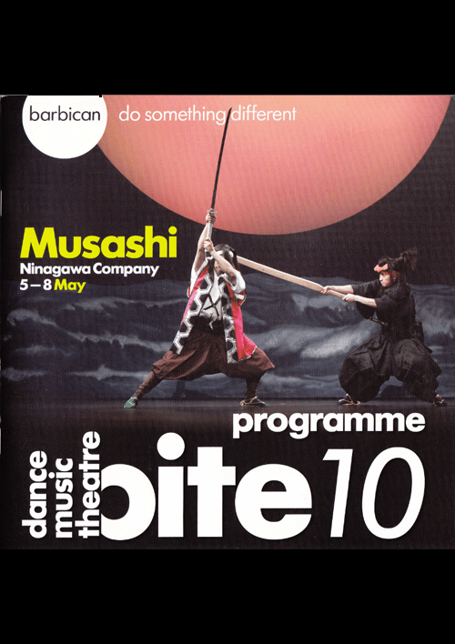 Barbican Program MUSASHI