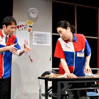 Abebe no Be / Daisotsu Matsumoto, Nana Uchiyama