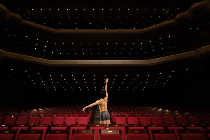 Dancing in the auditorium of the Orchard Hall