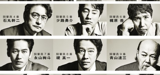 casts portraits of 'Twelve Angry Men'