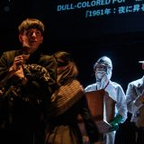 "Stage photo of ""Fukushima Trilogy #1 - Midnight Sunrise"""