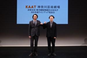 KAAT 2021 program announcement Nagatsuka and Shirai