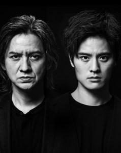 Le Fils Kenichi Okamoto / Keito Okamoto