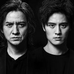 A father and son star in Tokyo's 'The Son'