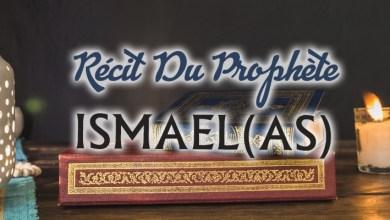 Photo of Le Prophète Ismaël (as)