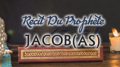 Photo of Le Prophète Jacob (as)