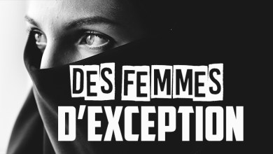 Photo of Des Femmes d'Exception : Maymûnah Bint Al-Hârith (ra)