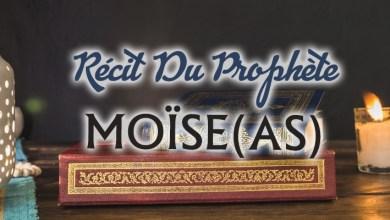 Photo of Le Prophète Moïse (Moussa) (AS)