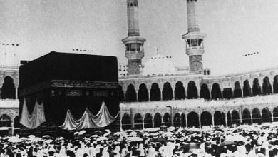 Photo of L'Histoire du pèlerinage à La Mecque