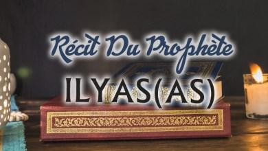 Photo of Le Prophète Elie (Ilyas) (AS)