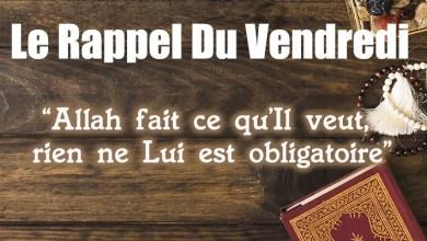 Photo of Rappel du Vendredi : Allah fait ce qu'Il veut, rien ne Lui est obligatoire