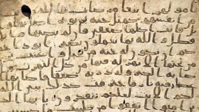 Photo of Les prescriptions du Coran : temporelles ou atemporelles ?