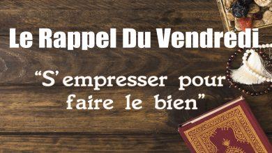 Photo of Rappel du Vendredi : S'empresser pour faire le bien
