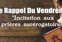 Photo of Rappel du Vendredi : Incitation aux prières surérogatoires