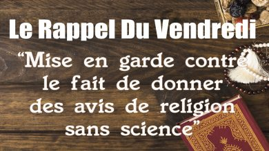 Photo of Rappel Du Vendredi : Mise en garde contre le fait de donner des avis de religion sans science