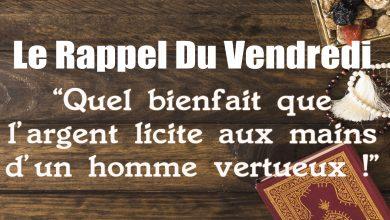 Photo of Rappel du Vendredi : Quel bienfait que l'argent licite aux mains d'un homme vertueux !