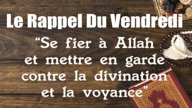 Photo of Rappel du Vendredi : Se fier à Allah et mettre en garde contre la divination et la voyance
