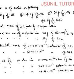 Category: - JSUNIL TUTORIAL CBSE MATHS \u0026 SCIENCE [ 739 x 1100 Pixel ]