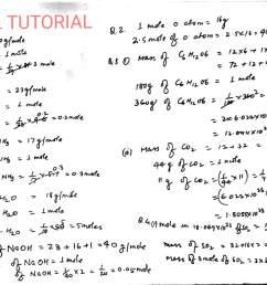 Category: - JSUNIL TUTORIAL CBSE MATHS \u0026 SCIENCE [ 732 x 1100 Pixel ]