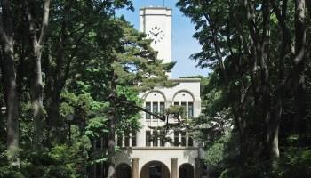 東京農工大学府中キャンパス
