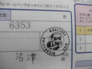 P1281321