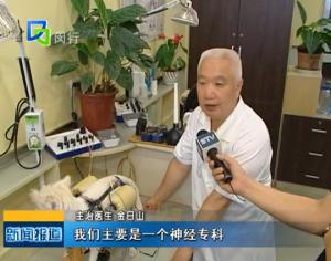 金日山先生 JTCVM国際中獣医学院日本校『上海中医学研修ツアー』