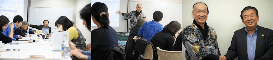 20190301-獣医療従事者のための臨床メディカルアロマ JTCVM国際中獣医学院日本校