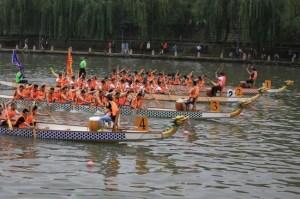 course bateaux-dragons nanjing