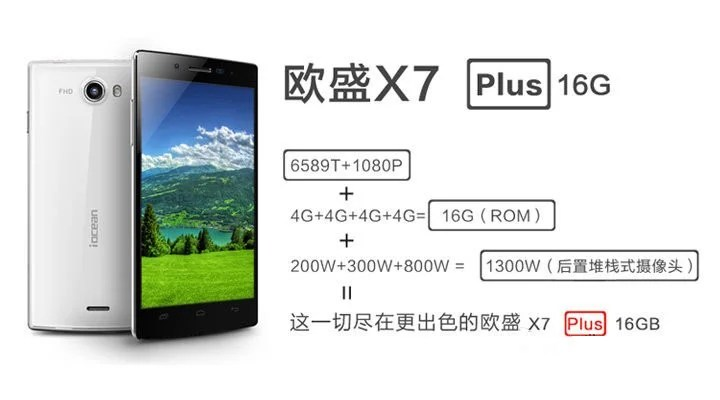 smartphone android iocean x7 plus