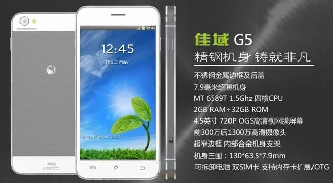 smartphone android jiayu g5