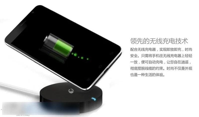 smartphone android snapdragon 600 jiayu s1