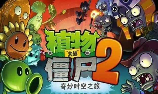 version chinoise du jeu android plants vs. zombies 2